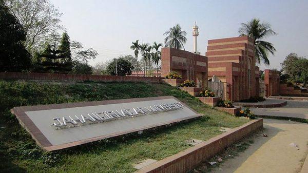 জাহাঙ্গীরনগর বিশ্ববিদ্যালয়ের ভর্তি পরীক্ষা