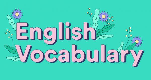 ইংরেজি ভোকাবুলারি বাড়াতে কী করবেন